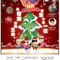 poster_hol_aw_05-01